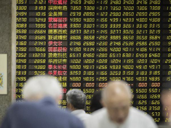 US stocks rally on US-China trade truce