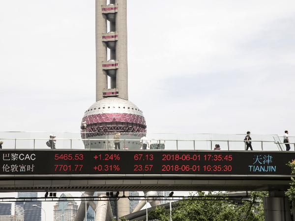 Cina: nuova doccia fredda dal Pil, crescita ai minimi dal 1990