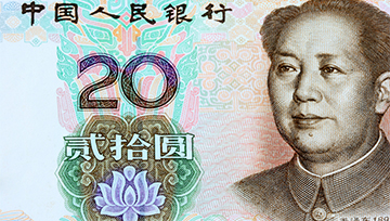 Yuan Outlook Mixed on PBOC's Guidance, Chinese PMI