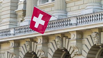 EUR/CHF : le franc suisse devra immédiatement rebondir ou assumer sa chute