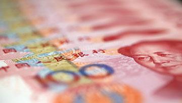 Yuan chino USDCNH