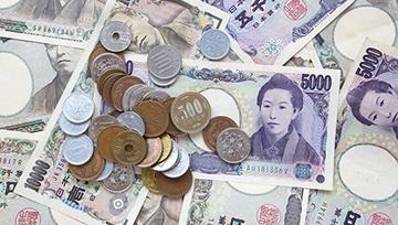 Les craintes des investisseurs diminuent, le yen pourrait se replier
