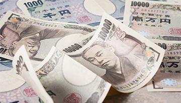 USD/JPY hoy: Los inversores acuden en masa por protección al yen japonés