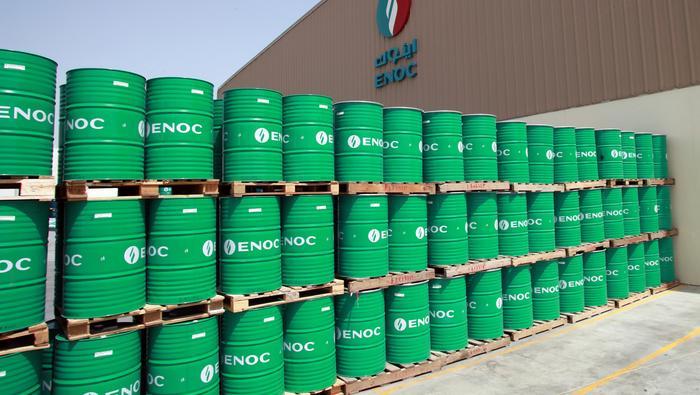 dailyfx.com - Tammy Da Costa - Oil Price Outlook: US Crude (WTI) Oil, COP26 & the Energy Crisis