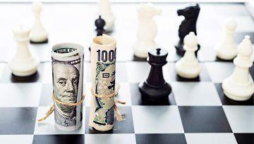Intervención del Banco Central