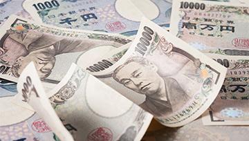 Bolsas de Asia en busca de recuperación a pesar de Wall Street