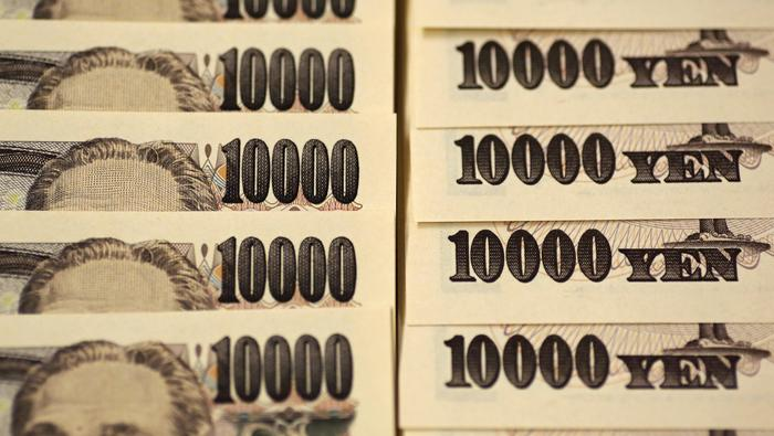 Japanese Yen Snaps Dollar Uptrend at Last, UK Polls Boost GBP/JPY
