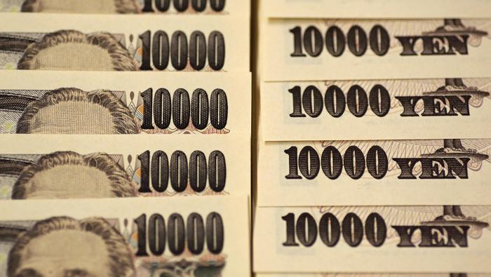 Dólar no puede contener la presión vendedora y se derrumba frente al yen japonés