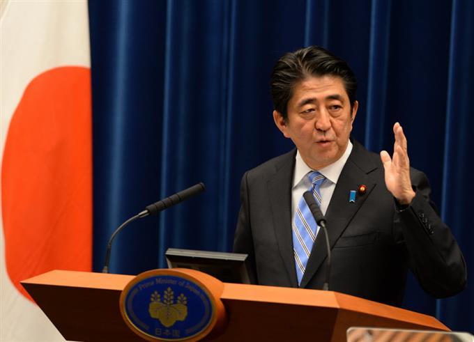 Image de Shinzo Abe, ministre japonais