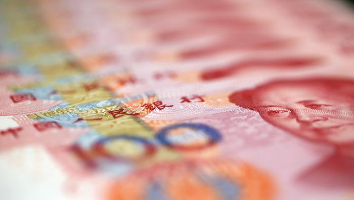 USD/CNH könnte im Begriff sein ein Top zu bilden