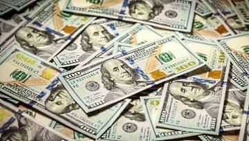 EUR/USD : l'Euro-Dollar n'amorce pas de signal haussier en attendant la Fed