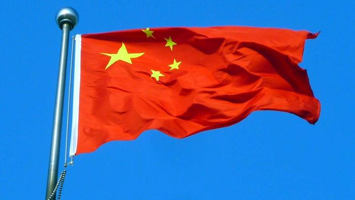 Chinese Yuan Forecast: Q2 GDP Key to Gauge PBOC, USD/CNH Outlook