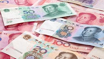 Asian Stocks Mixed As Xi Trade Boost Fades, US CPI Up Next
