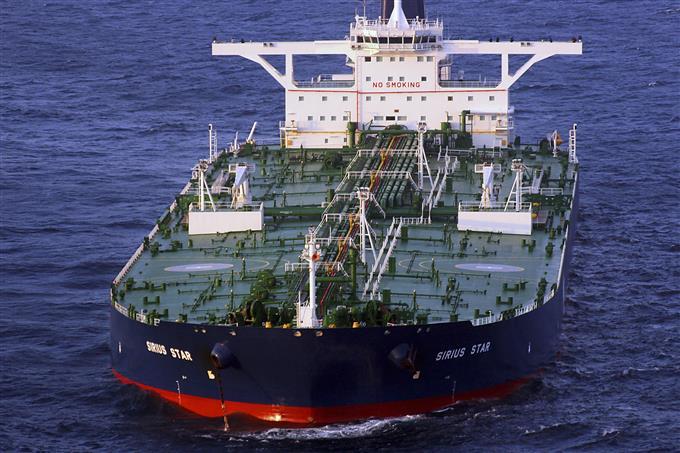 Barco petrólero Estrecho Ormuz
