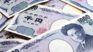 El yen japonés podría avanzar a medida que incrementa la atención en la inflación
