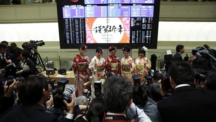 Was ist der Nikkei 225? Geschichte, Kurs & Gründe ihn zu Handeln