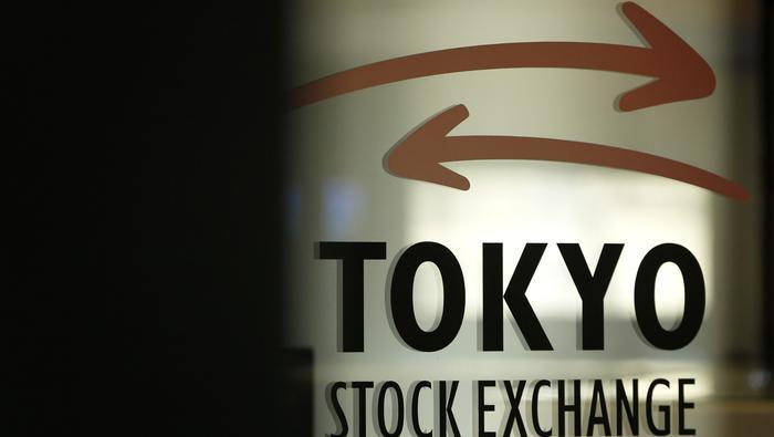 La banque du japon dope l'indice Nikkei