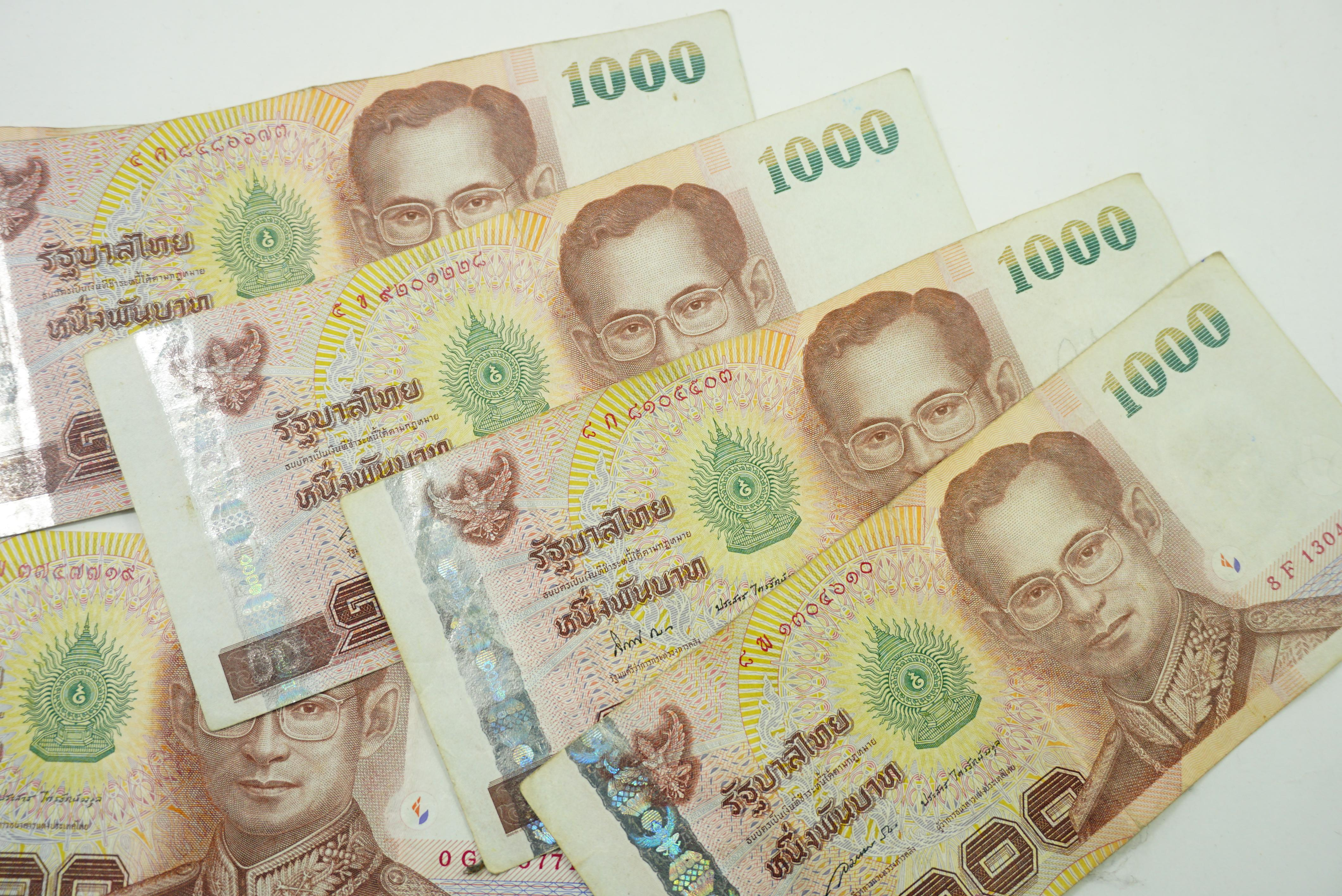 Thailand central bank's baht