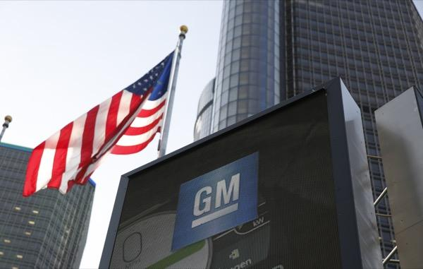 GM building after GM hires new workers