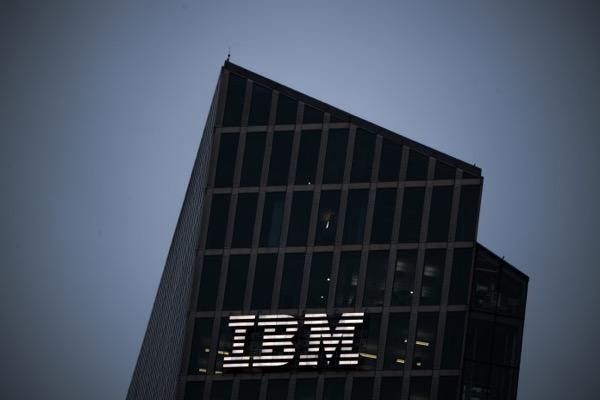 IBM logo before IBM Q2 earnings report
