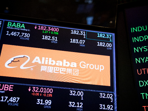 Alibaba share price latest prediction forecast chart history ADS Hong Kong Ant Financial Group IPO listing