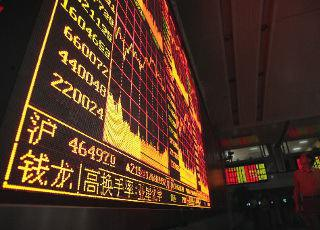 Electronic board displaying stock quote information at a trading hall in Shanghai, China,