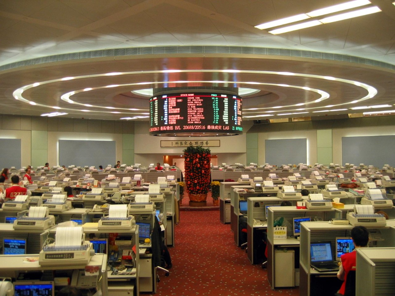 Hong_Kong_Exchange_Trade_Lobby