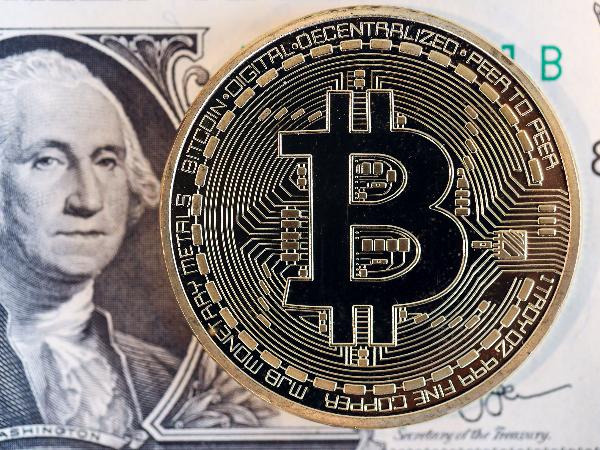 ea commercio bitcoin)