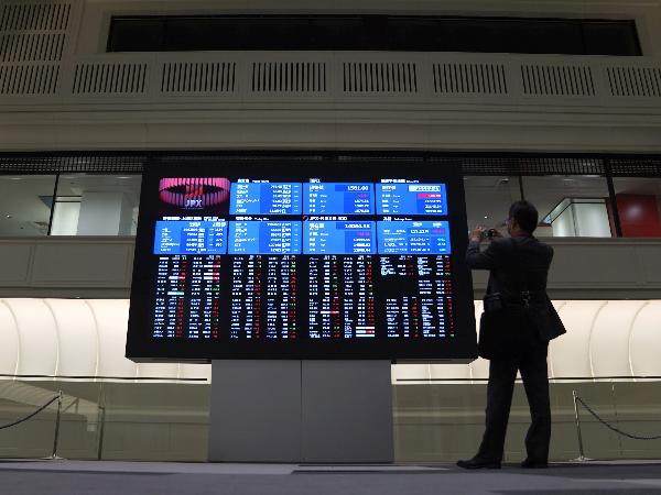 掲示板 タカラ バイオ 株価